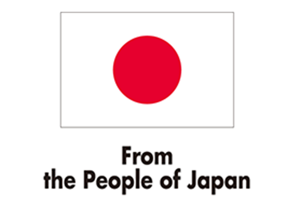 Japan Grant Assistance accepting applications for Grassroots  Human Security projects