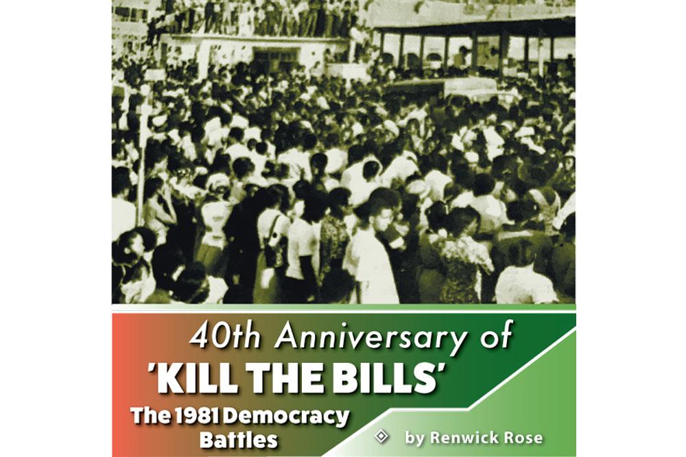 40Th anniversary of 1981 bills- final installment: