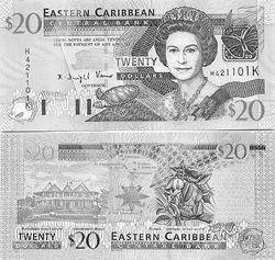 EC currency marks 41st birthday