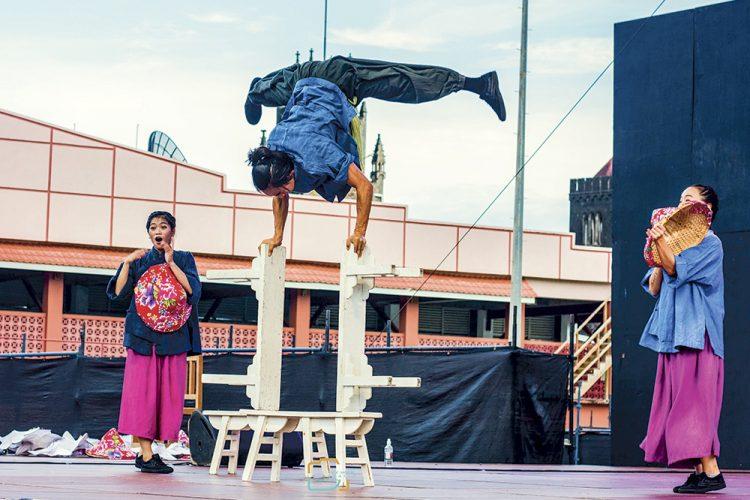 Formosa Circus Art thrills SVG